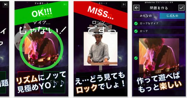 app screen shot 2